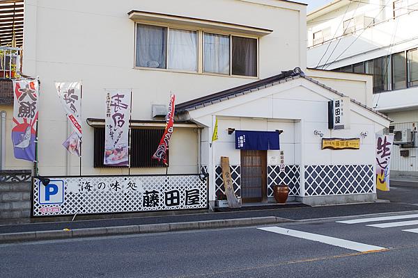 ミシュランガイド広島2013特別版に掲載されました。
